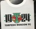 Печать на футболках для фан-клуба ФК Торпедо.jpg